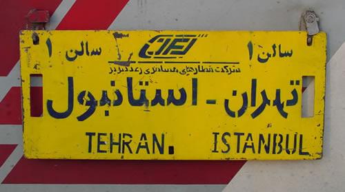 Tehran - Istanbul Train