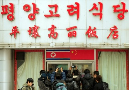Restaurant in North Korea