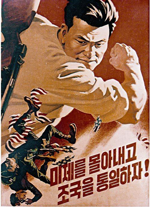 Kick OUT the Americans! Unite the Fatherland! North Korean Propaganda Poster