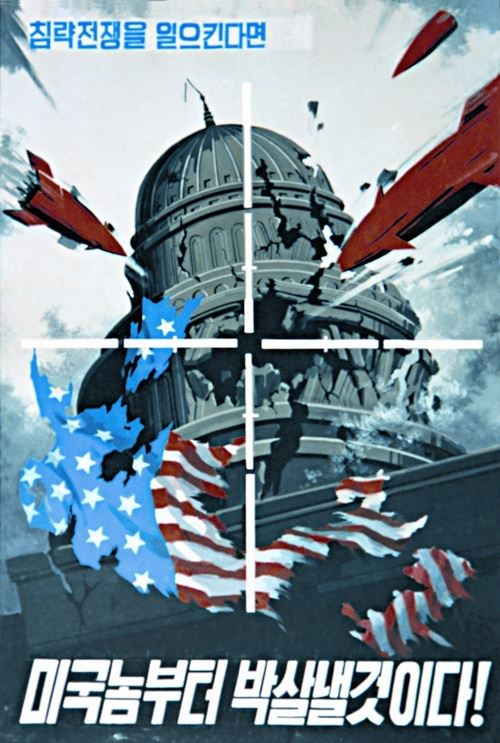 Strike the US! North Korea Propaganda Poster