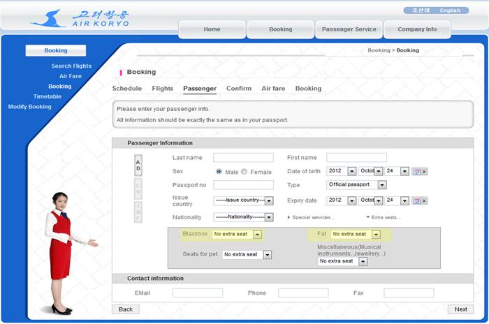 Air Koryo online reservation system