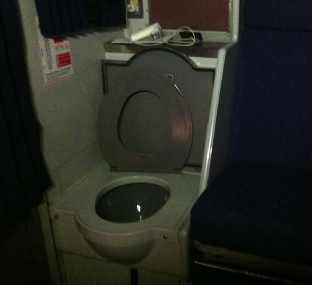 Amtrak Roomette Toilet