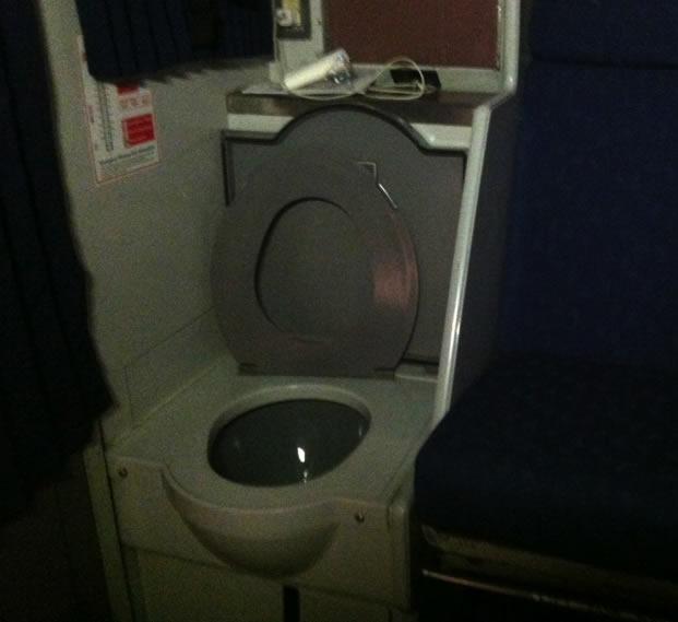 Amtrak Roomette Toilet